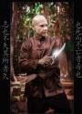Fernando Models 386/407 - Sword and Fantasy Shoot