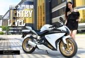 samuraiR photography - Kitty Chang for Motors Magazine