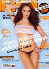 www.alessandraalores.com - FHM Russia
