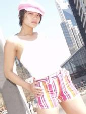 Raquel Osborne - City Girl