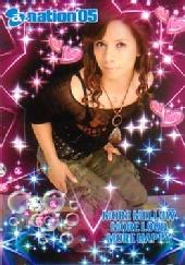 Kelly Quinto - Shibuya Style