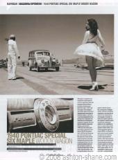Ashton Shane - Autopilo Magazine (Russia)