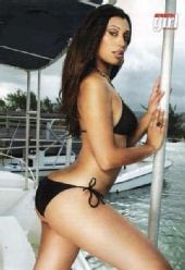 Ladie Jae - Smooth Girl Magazine