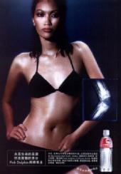 YUN - advertising shoot
