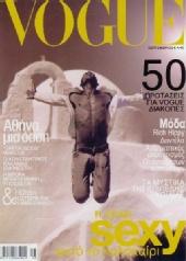 Marcus - Marcus Vogue 2003