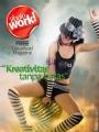 Lateev Haq - www.photoworkmagazine.com