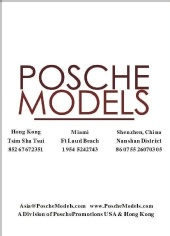 PoscheModels - Asia