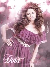 MF_Designer - Dina - Egyptian Actress