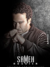 MF_Designer - Sameh - Egyptian Actor