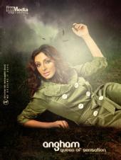 MF_Designer - Angham - Singer