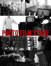 PhotoFilmStage